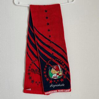 ヒロシマトウヨウカープ(広島東洋カープ)のカープ 東出 刺繍 タオル マフラー(応援グッズ)