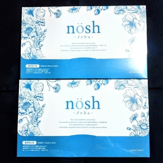 【新品未開封】nosh ノッシュ トゥースウォッシュ 30包 × 2