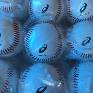 asics - 硬式野球練習球1ダース(12個入)