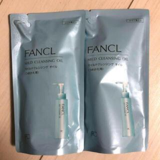 ファンケル(FANCL)のFANCL マイルドクレンジングオイル 詰め替え リフィル(クレンジング/メイク落とし)