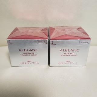 SOFINA - 未開封 アルブラン バイタライジングクリーム 2個セット