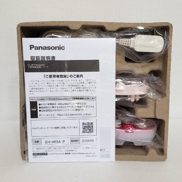 Panasonic(パナソニック)のふさもも様専用 Panasonic EH-HE9A-P 頭皮エステ スマホ/家電/カメラの美容/健康(マッサージ機)の商品写真