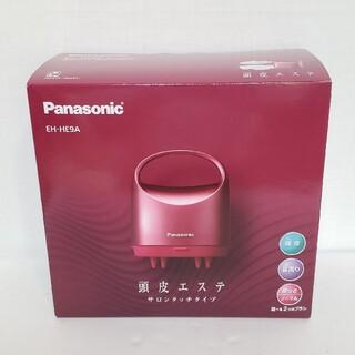 パナソニック(Panasonic)のふさもも様専用 Panasonic EH-HE9A-P 頭皮エステ(マッサージ機)