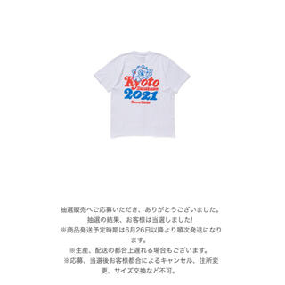 シークレットベース(SECRETBASE)のVERDY京都大作戦2021 Tシャツ(Tシャツ/カットソー(半袖/袖なし))