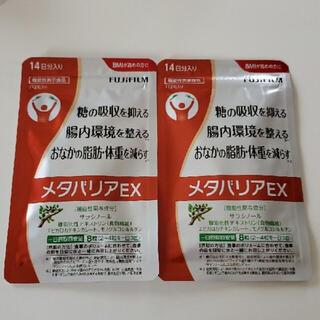 ファンケル(FANCL)のカロリミット 14日分 2袋(ダイエット食品)