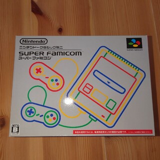 スーパーファミコン - スーパーファミコンミニ