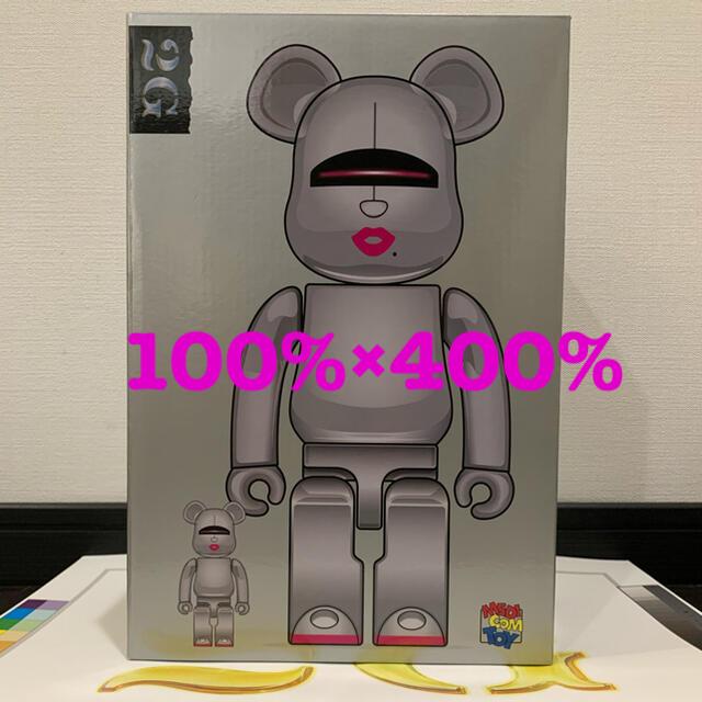 MEDICOM TOY(メディコムトイ)のBE@RBRICK SORAYAMA × 2G SILVER Ver.  エンタメ/ホビーのフィギュア(その他)の商品写真