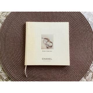 シャネル(CHANEL)のCHANEL☆FINEJEWELRY BridalCollection カタログ(リング(指輪))