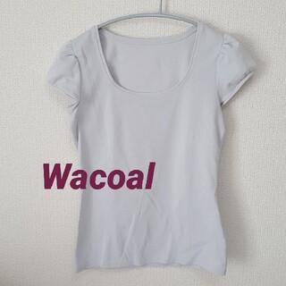 ワコール(Wacoal)の【美品】Wacoal Tシャツ(Tシャツ(半袖/袖なし))