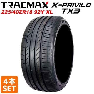 TRACMAX 225/40R18 92Y XL TX3 タイヤ4本