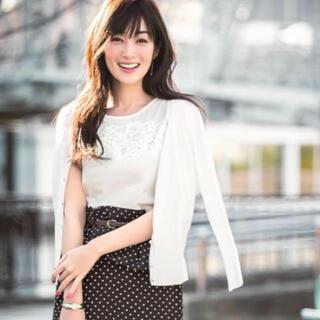 JUSGLITTY - ジャスグリッティー♡♡ レース切替インナー付アンサンブル