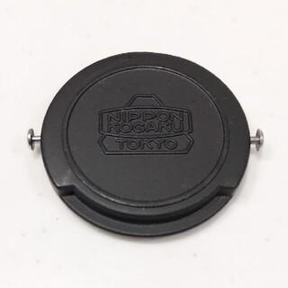 Nikon - ニコン レンズキャップ 43ミリ (NIPPON KOGAKU TOKYO)