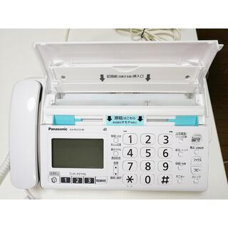 Panasonic - 【美品】パナソニック ファックス(子機1台付き) KX-PZ210D