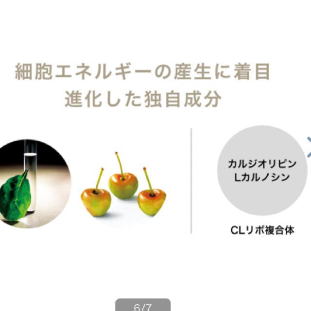 Amway(アムウェイ)のアーティストリー amway シュプリーム lx コスメ/美容のスキンケア/基礎化粧品(フェイスクリーム)の商品写真