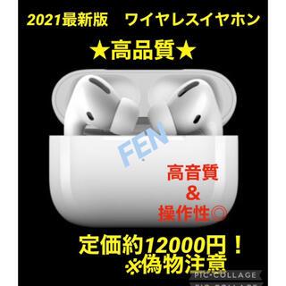 【2021最新版】White i3Pods pro ワイヤレスイヤホン❷