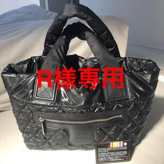 CHANEL - シャネル コココクーン バッグ PM リバーシブル トートバッグ  ハンドバッグ