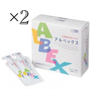 アルベックス2箱