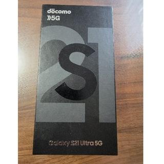 NTTdocomo - Docomo Galaxy S21 Ultra 5G  SC-52B