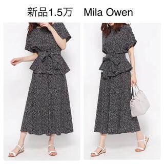 Mila Owen - 新品1.5万 Mila Owen ガウチョ 小花柄セットアップ ミラオーウェン
