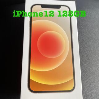 Apple - iPhone 12 128GB  新品未使用SIMフリー