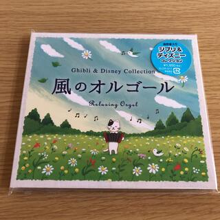 風のオルゴール ジブリ&ディズニー・コレクション(ヒーリング/ニューエイジ)