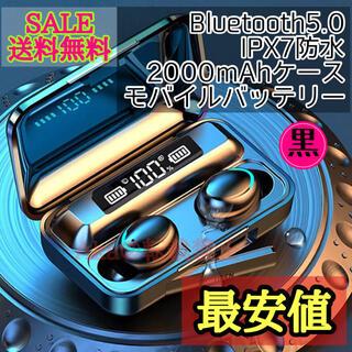 Bluetooth5.0ワイヤレスイヤホン 大容量イヤフォン モバイルバッテリー