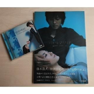 CD & BOOK セット 映画 「g@me.」 仲間由紀恵 藤木直人(テレビドラマサントラ)