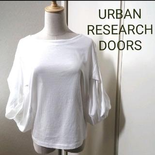ドアーズ(DOORS / URBAN RESEARCH)のアーバンリサーチ ドアーズ 白 Tシャツ ボートネック フリル 袖 (カットソー(半袖/袖なし))