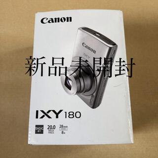 Canon - 新品 未開封 Canon IXY 180 SL デジカメ