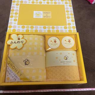 Secret Honey - 新品未使用 HONEY はちみつ バス タオル ギフトセット