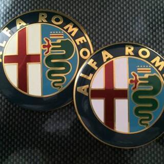 アルファロメオ(Alfa Romeo)の高品質純正仕様 アルファロメオエンブレム 前後2枚 imported fm UK(車種別パーツ)