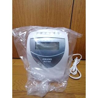 【美品】タイムレコーダー 本体 タイムカード  MX-300