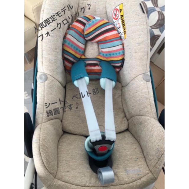 AIRBUGGY(エアバギー)の新生児 新品エアバギー限定アーバンストーン&美品 マキシコシペブル 豪華セット キッズ/ベビー/マタニティの外出/移動用品(ベビーカー/バギー)の商品写真