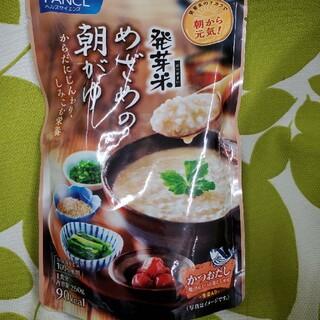 ファンケル(FANCL)のファンケル 発芽米 めざめの朝がゆ 4個(ダイエット食品)