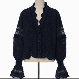mame - mame Lace Knitting Cardigan