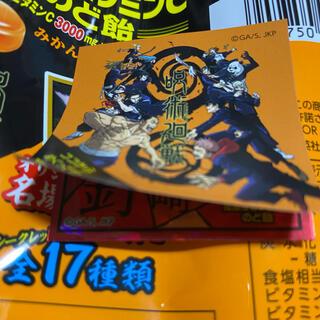 ユーハミカクトウ(UHA味覚糖)の呪術廻戦 のど飴 シール 釘崎野薔薇(ステッカー(シール))