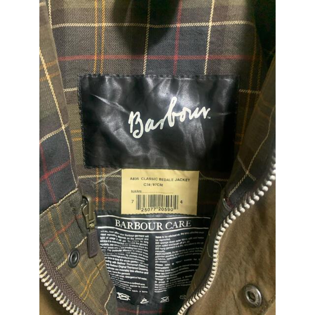 Barbour(バーブァー)のBarbour classic bedale バブアー クラシック ビデイル 茶 メンズのジャケット/アウター(ミリタリージャケット)の商品写真