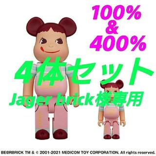メディコムトイ(MEDICOM TOY)のBE@RBRICK ファミリータウン ペコちゃん 100% 400% 4セット (その他)