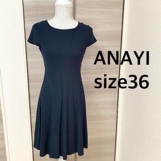 ANAYI - アナイ ANAYI きれいめワンピース 36