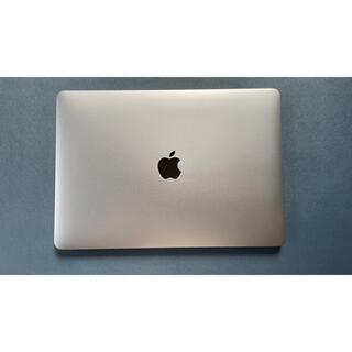 Mac (Apple) - MacBook Pro 2020年モデル