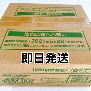 ポケモン - イーブイヒーローズ 拡張パック 12box 1カートン 未開封 シュリンク付き