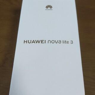 HUAWEI - HUAWEI nova lite3 ジャンク品