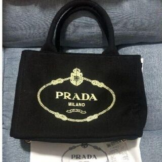 PRADA - PRADA プラダ カナパS