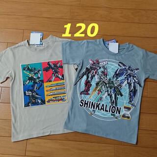 新品☆120cm シンカリオンz 新幹線 シャツ トップス 半袖 2枚 セット(Tシャツ/カットソー)