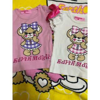 アースマジック(EARTHMAGIC)のアースマジックTシャツセット90サイズ(Tシャツ/カットソー)