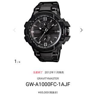G-SHOCK - GW-A1000FC-1AJF CASIO G-SHOCK