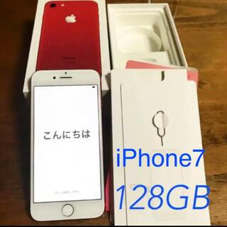 iPhone - 【美品】iPhone 7 Red 128 GB SIMロック解除済み