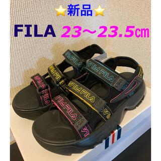 フィラ(FILA)の⭐️新品⭐️ FILA ディスラプター 2 SD パイピー サンダル 23㎝(サンダル)