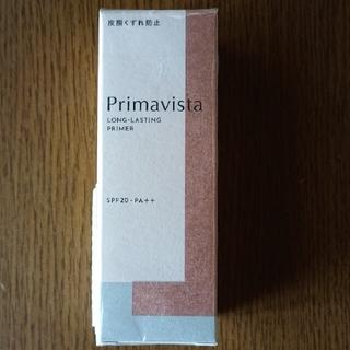 Primavista - プリマヴィスタ スキンプロテクトベース 皮脂くずれ防止(25ml)