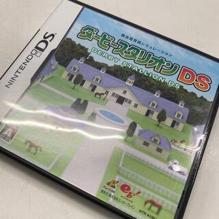 ニンテンドーDS(ニンテンドーDS)のニンテンドー DS ソフト☆中古 ダービースタリオン DS(携帯用ゲームソフト)